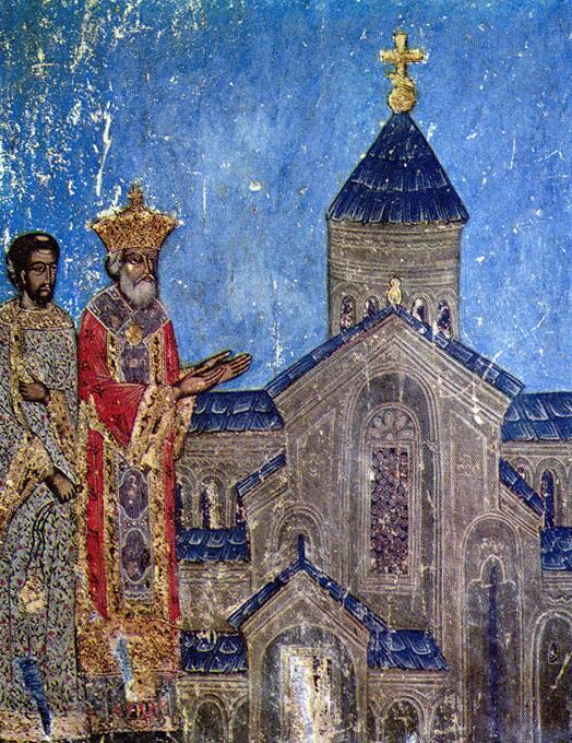 The Iberian King Mirian 3