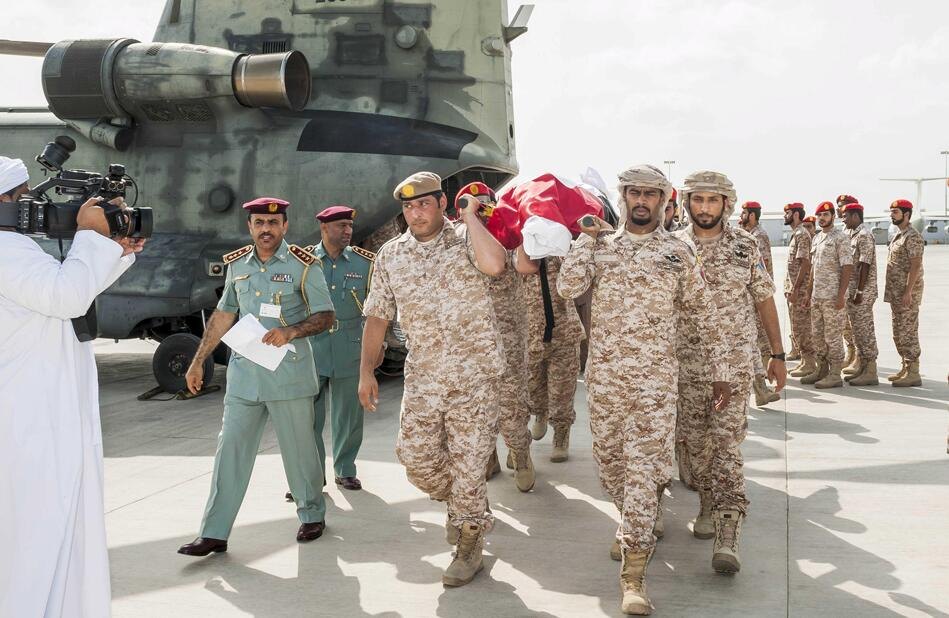 Army of the United Arab Emirates