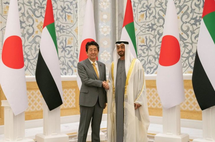 Foreign Policy of the United Arab Emirates