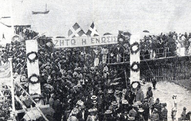 Demonstration in the 1930s for enosis, union, with Greece