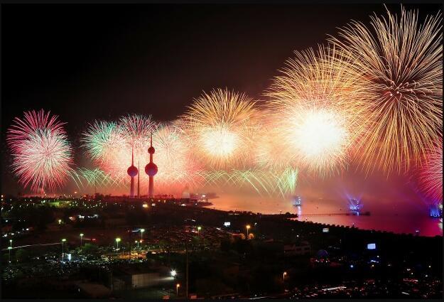 Kuwait Landmarks