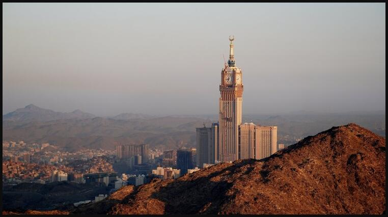 Saudi Arabia Landmarks