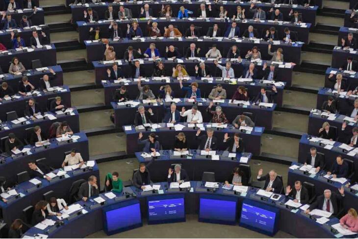 European Parliament vote