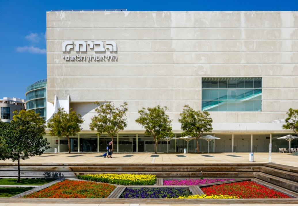 Theater in Israel