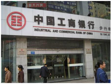 Bank branch in China