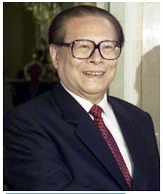 China General Secretary Jiang Zemin