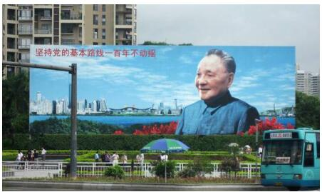 Large poster with reformer Deng Xiaoping in Shenzhen China