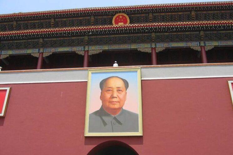 Mao portrait at Tian'anmen China
