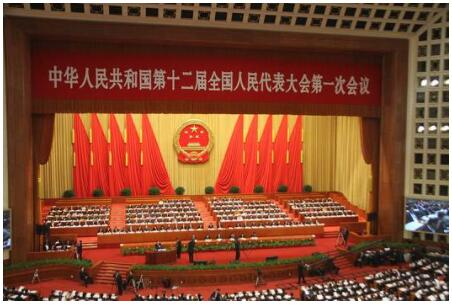 National People's Congress in the Great Hall of the People in Beijing China